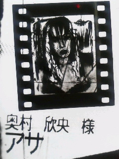 f:id:kyukakunonibuiinu148:20180416120310j:image