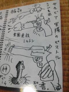 f:id:kyukakunonibuiinu148:20180417121756j:image