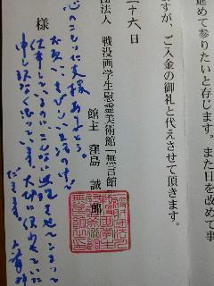 f:id:kyukakunonibuiinu148:20180417122355j:image