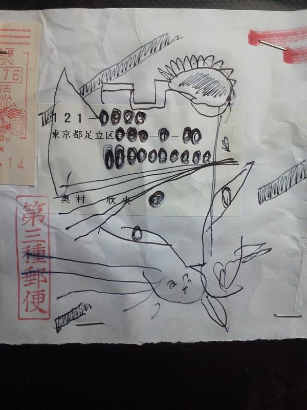 f:id:kyukakunonibuiinu148:20190127104705j:image