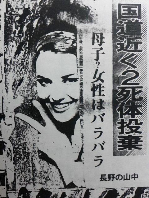 f:id:kyukakunonibuiinu148:20190522174017j:image