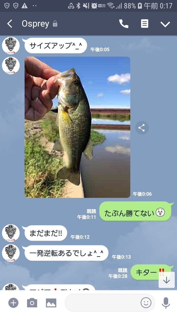 f:id:kyuko_love:20181018230049j:plain