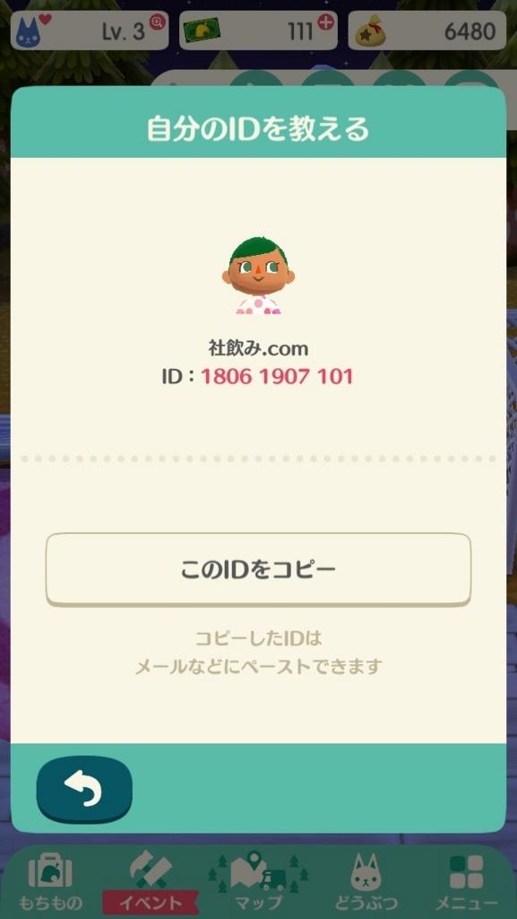 f:id:kyukyukanji:20171201185109j:plain
