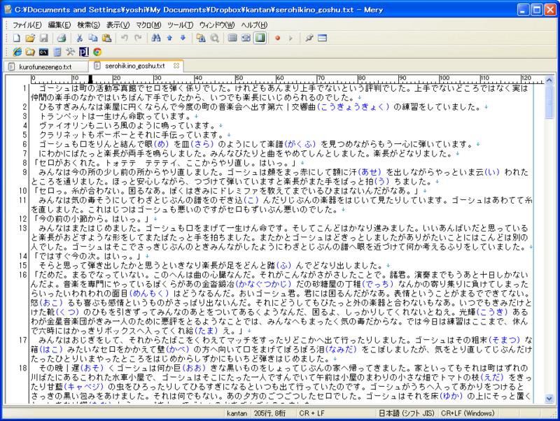 f:id:kyukyunyorituryo:20130927223758j:plain