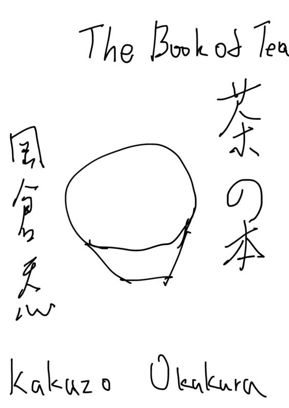 f:id:kyukyunyorituryo:20150131165902j:plain