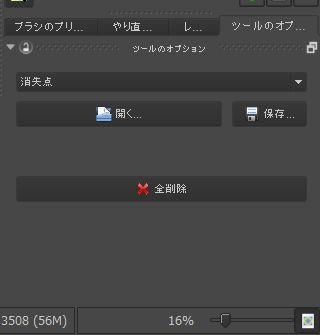 f:id:kyukyunyorituryo:20150726234940j:plain