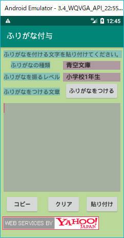 f:id:kyukyunyorituryo:20190616220930j:plain