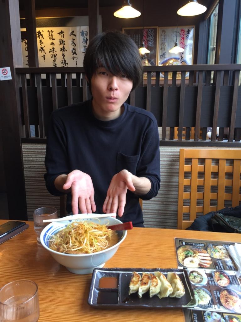 f:id:kyuma-morita:20160412203851j:plain