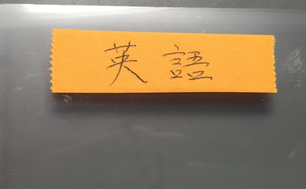 f:id:kyuma-morita:20160507013706j:plain