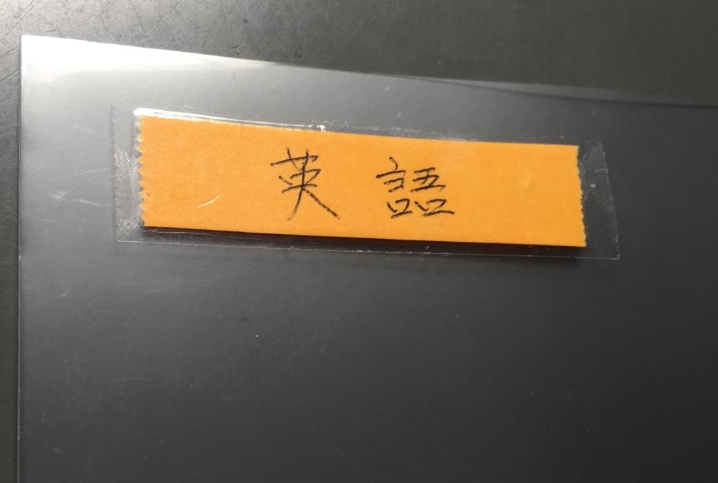 f:id:kyuma-morita:20160507014031j:plain