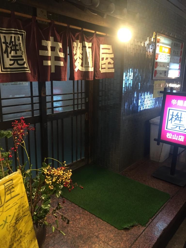 f:id:kyuma-morita:20160510185149j:plain