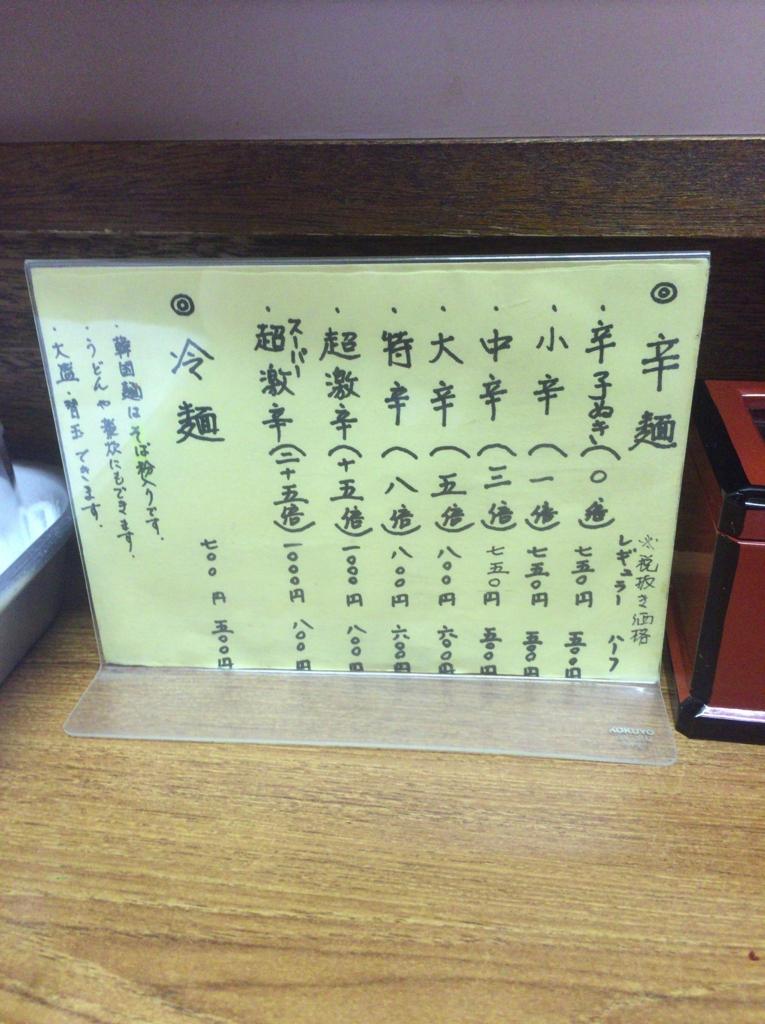 f:id:kyuma-morita:20160510190037j:plain