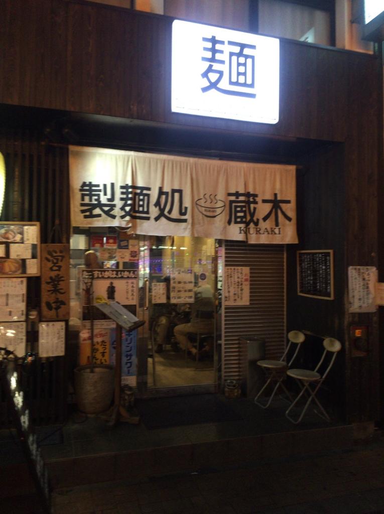 f:id:kyuma-morita:20160524103945j:plain