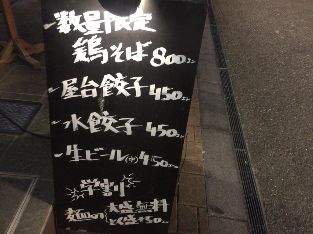 f:id:kyuma-morita:20160524105249j:plain