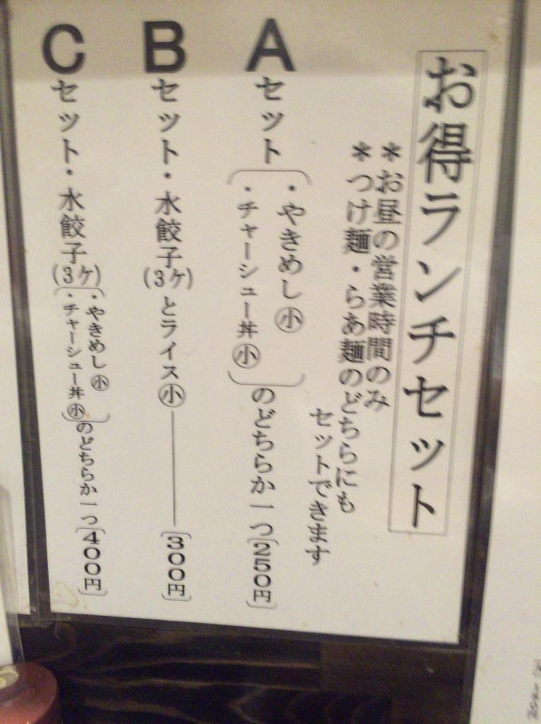 f:id:kyuma-morita:20160524112024j:plain