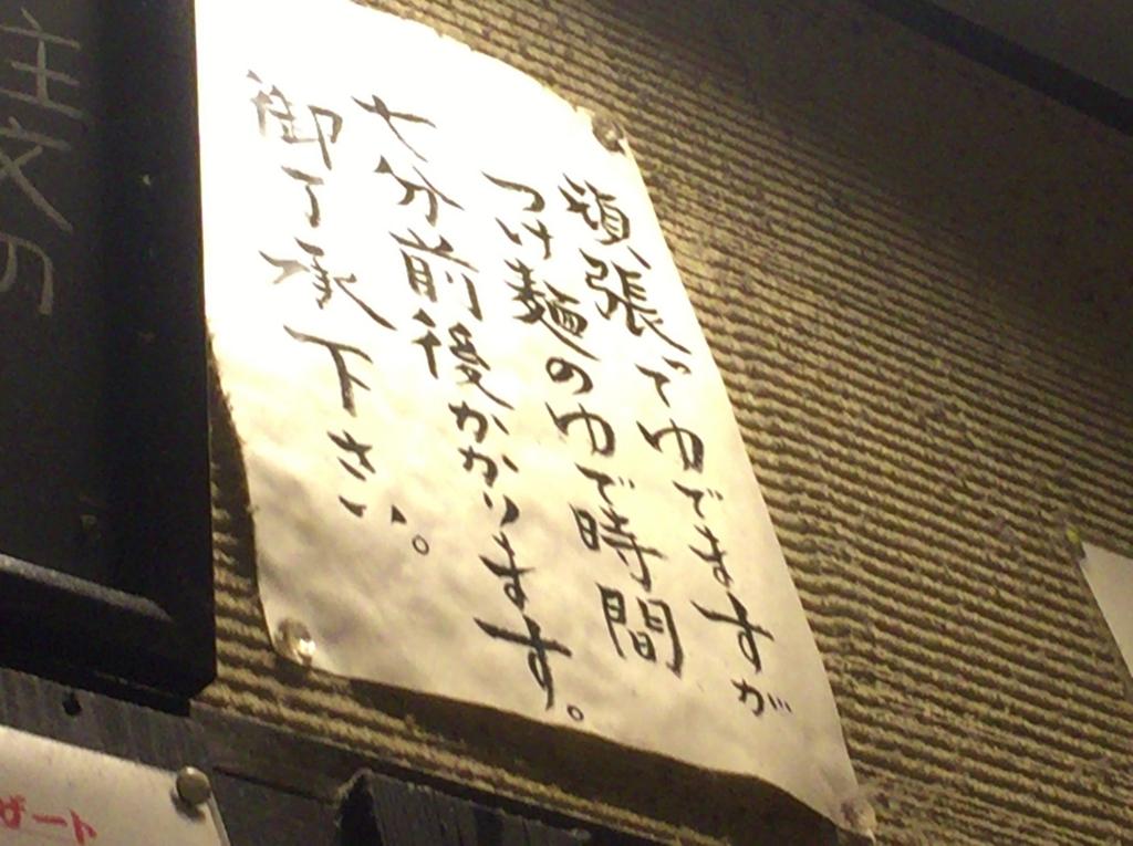 f:id:kyuma-morita:20160524113255j:plain
