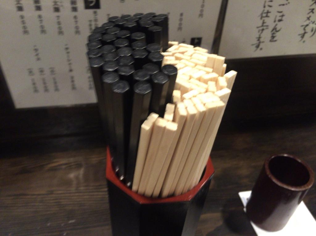 f:id:kyuma-morita:20160524120213j:plain