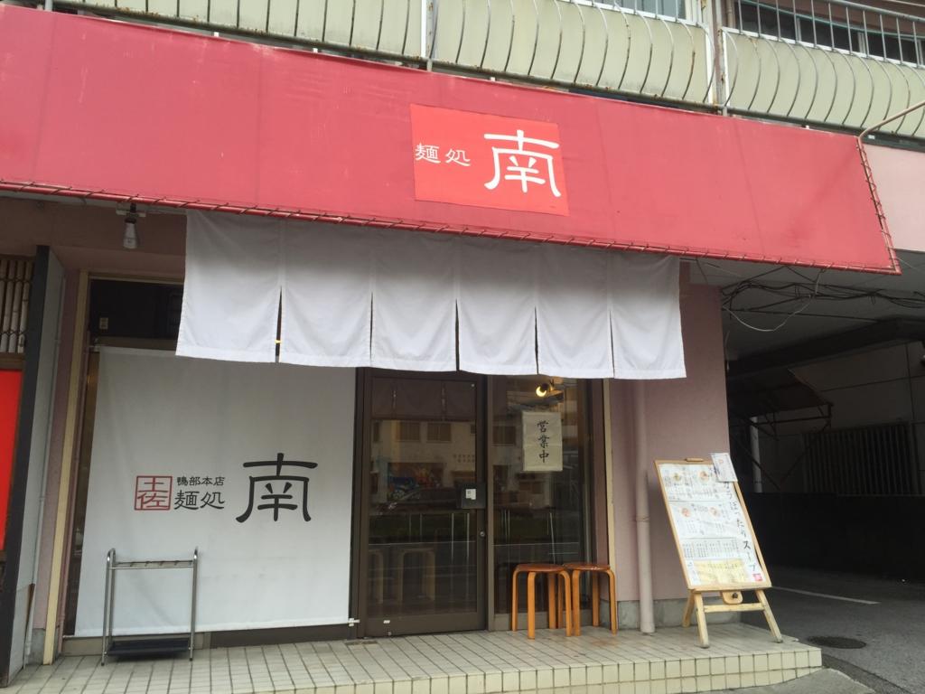f:id:kyuma-morita:20160611225248j:plain