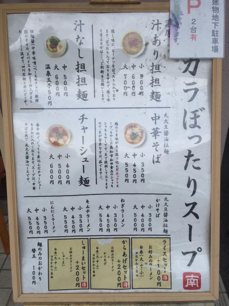 f:id:kyuma-morita:20160611230040j:plain