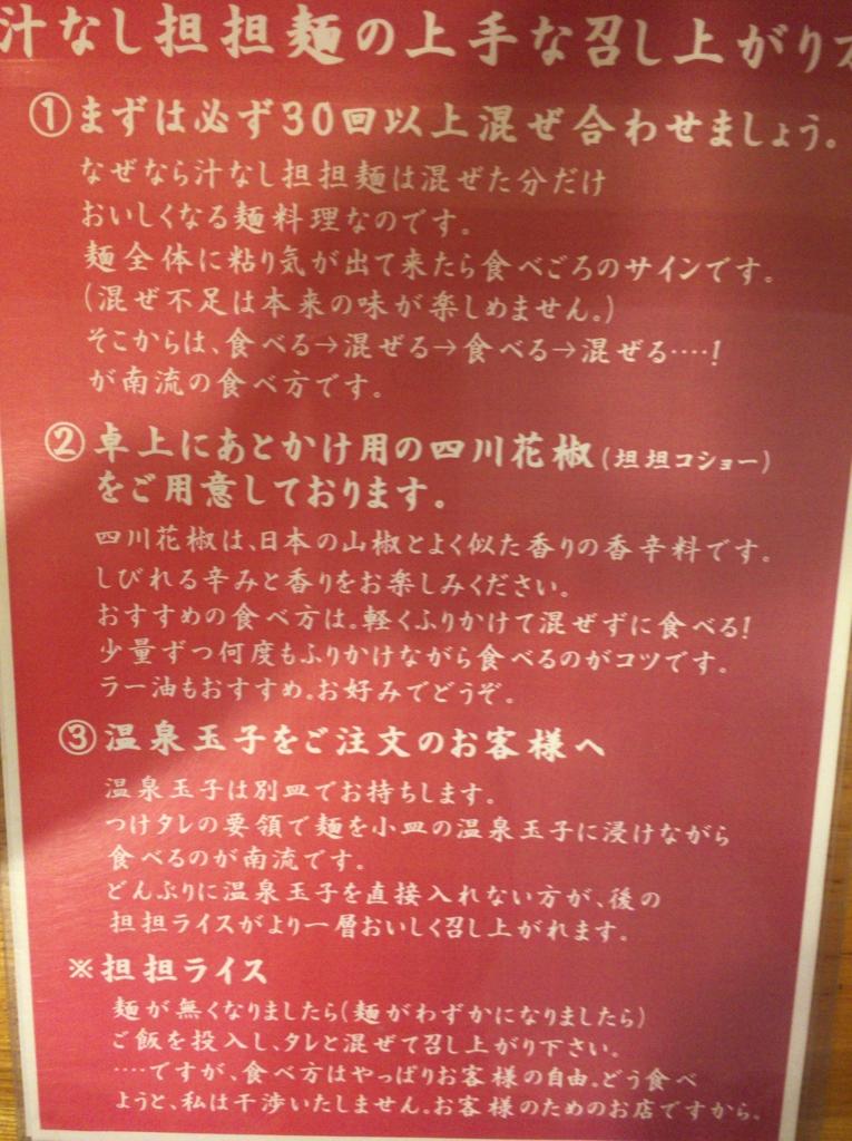 f:id:kyuma-morita:20160611230628j:plain