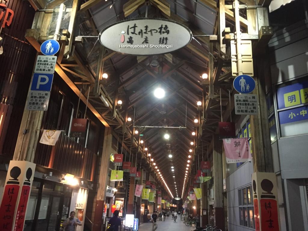 f:id:kyuma-morita:20160620180737j:plain