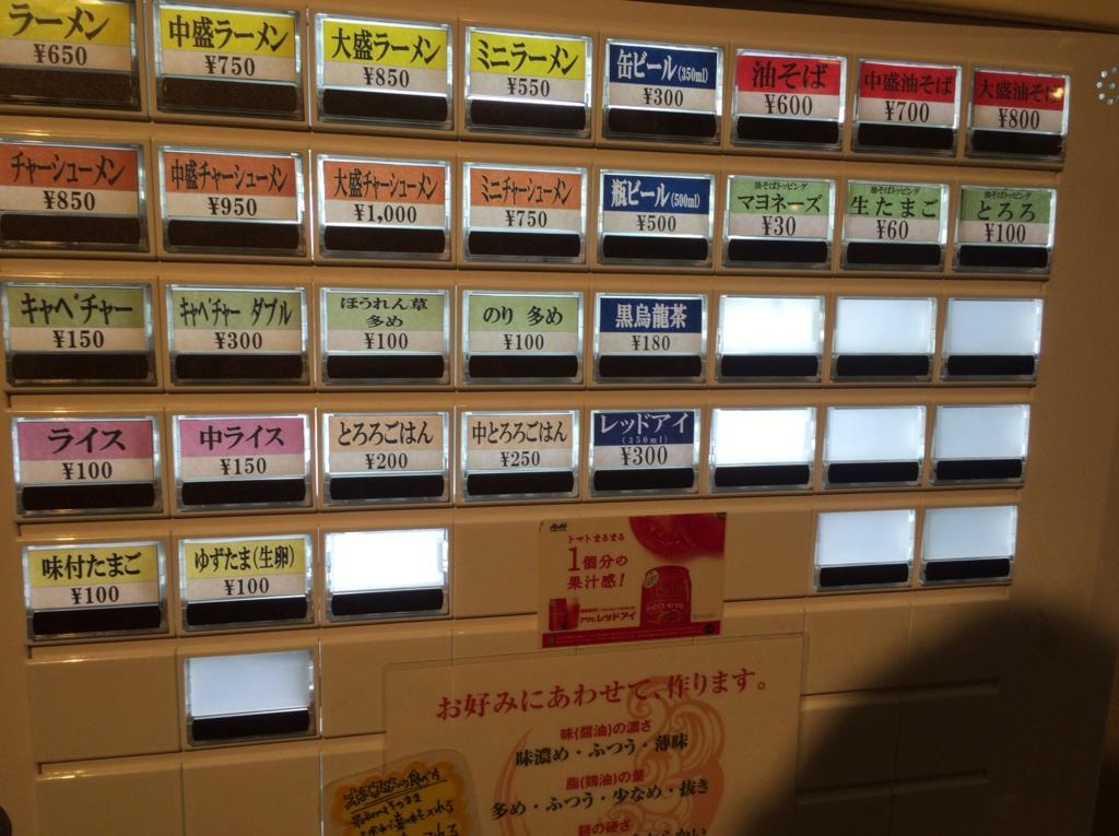 f:id:kyuma-morita:20160620182038j:plain