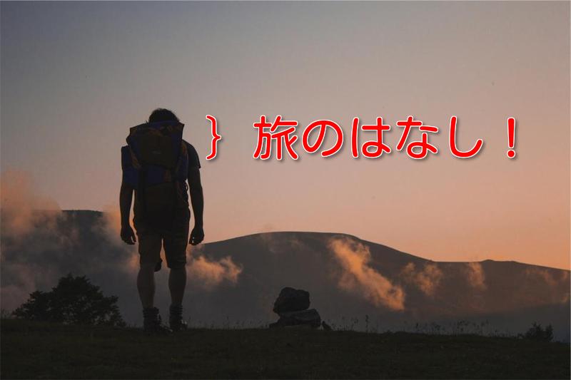 f:id:kyuma-morita:20160710232040p:plain