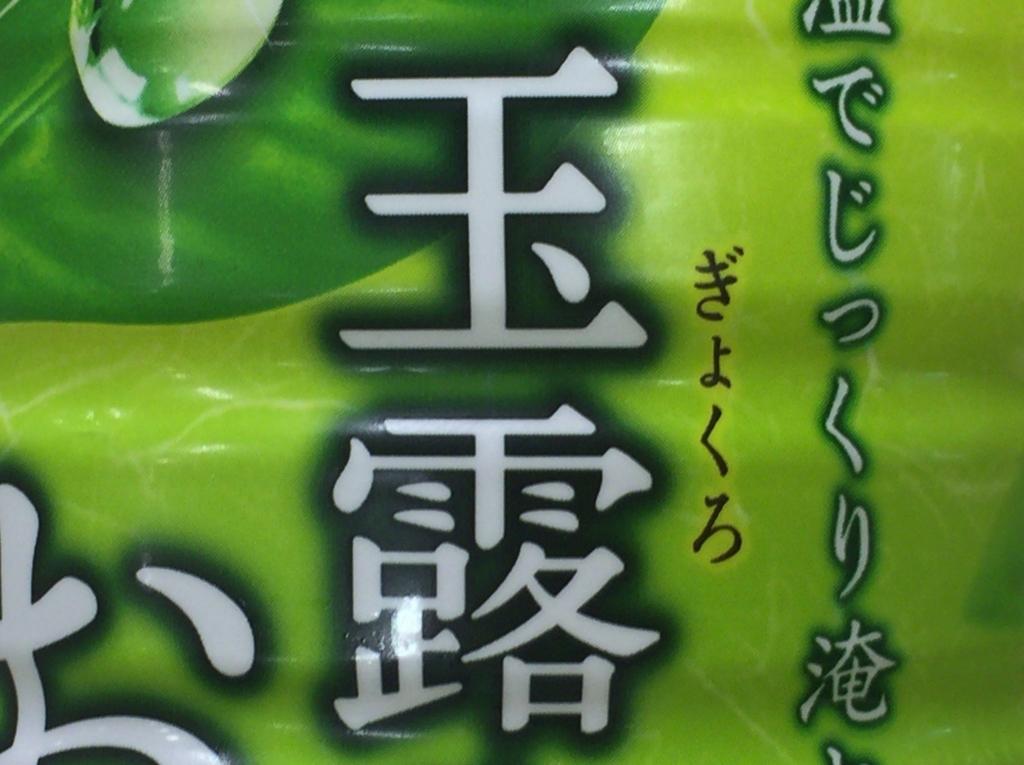 f:id:kyuma-morita:20160711183353j:plain