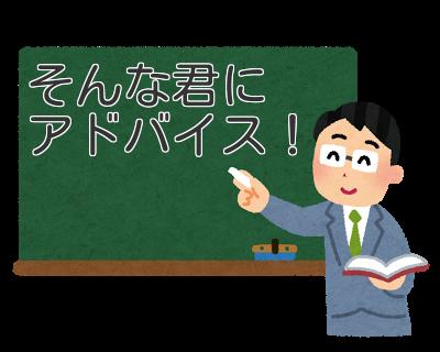 f:id:kyuma-morita:20160712201611p:plain