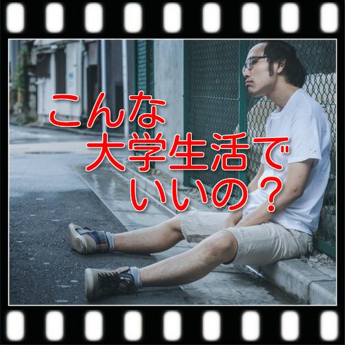 f:id:kyuma-morita:20160713200315p:plain