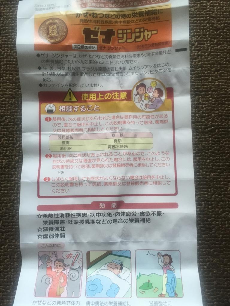 f:id:kyuma-morita:20160722194223j:plain