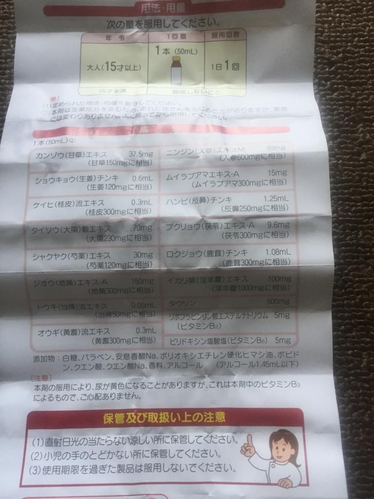 f:id:kyuma-morita:20160722194248j:plain