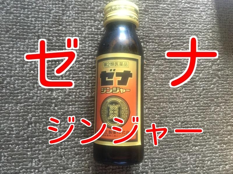 f:id:kyuma-morita:20160722205946p:plain