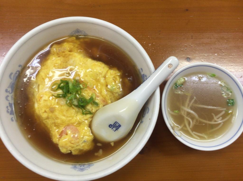 f:id:kyuma-morita:20160727175557j:plain