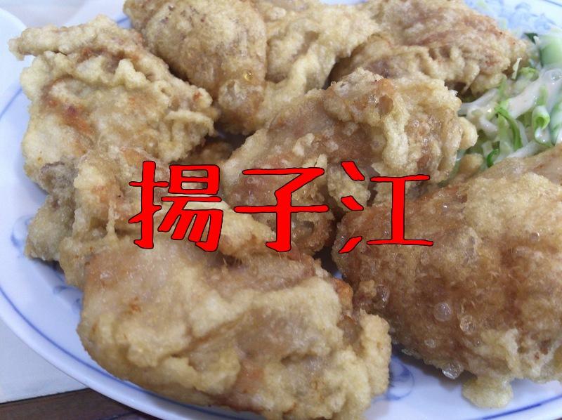 f:id:kyuma-morita:20160727192708p:plain