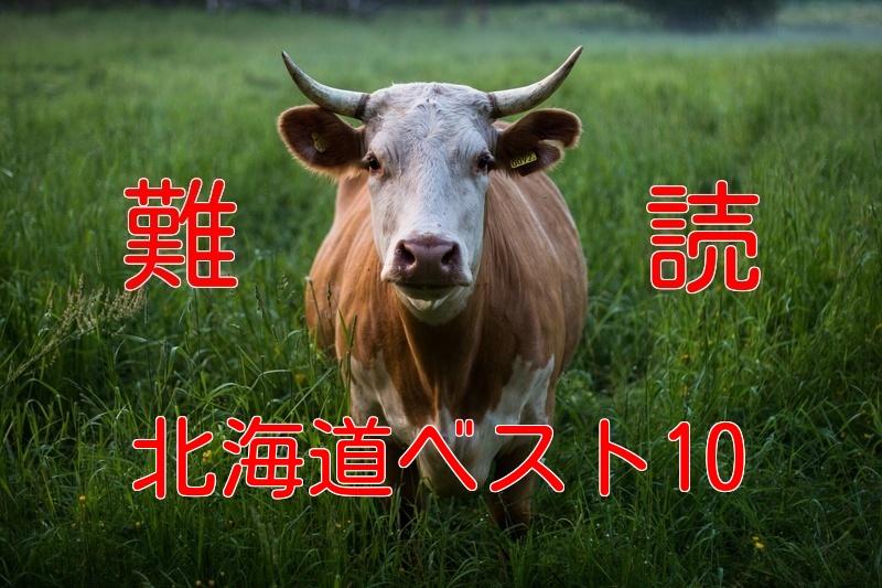 f:id:kyuma-morita:20160818232557p:plain