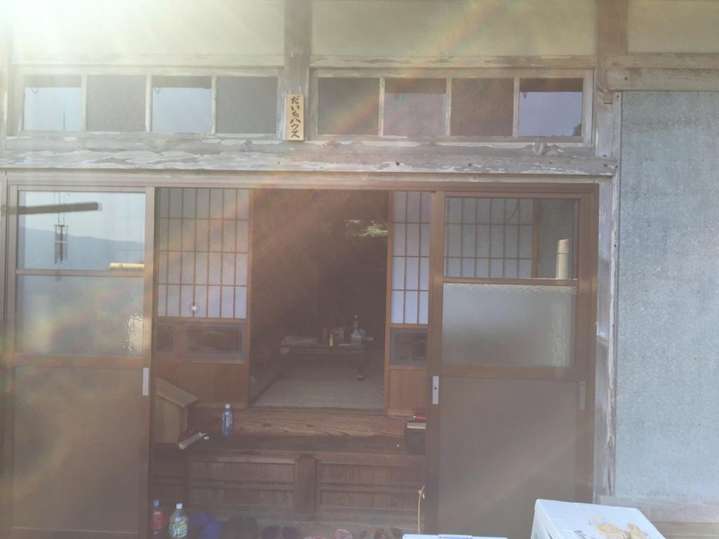 f:id:kyuma-morita:20160821004123j:plain