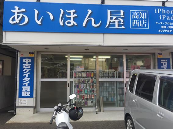 f:id:kyuma-morita:20160828213551p:plain