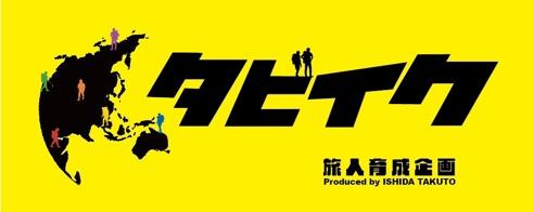 f:id:kyuma-morita:20160829121949p:plain
