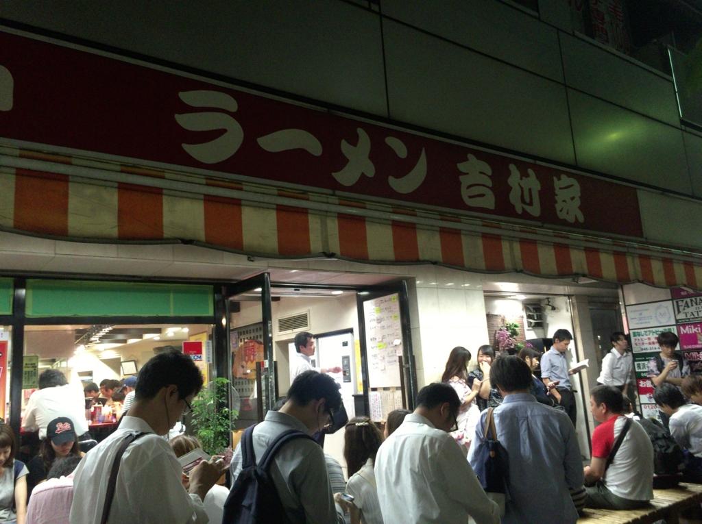 f:id:kyuma-morita:20160831190911j:plain
