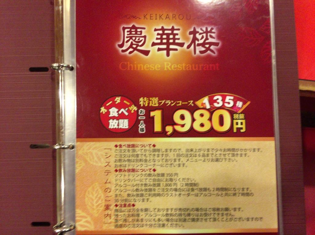 f:id:kyuma-morita:20160901091754j:plain