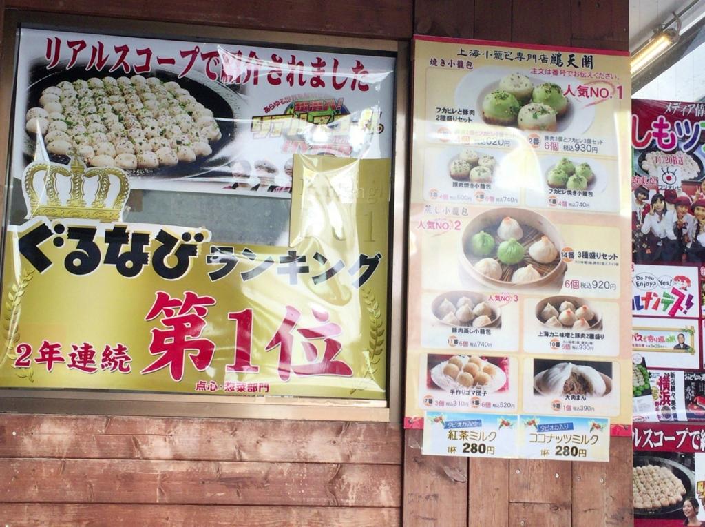 f:id:kyuma-morita:20160901093213j:plain