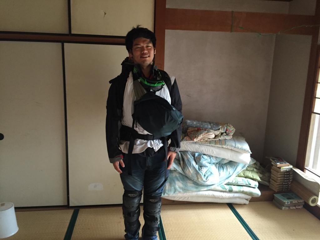 f:id:kyuma-morita:20160923180305j:plain