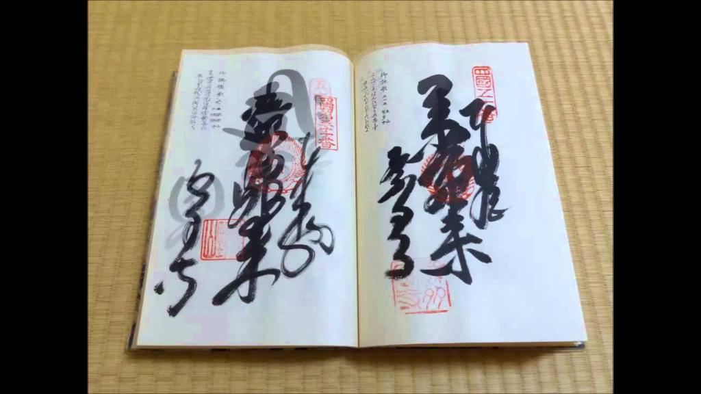 f:id:kyuma-morita:20160923215050p:plain
