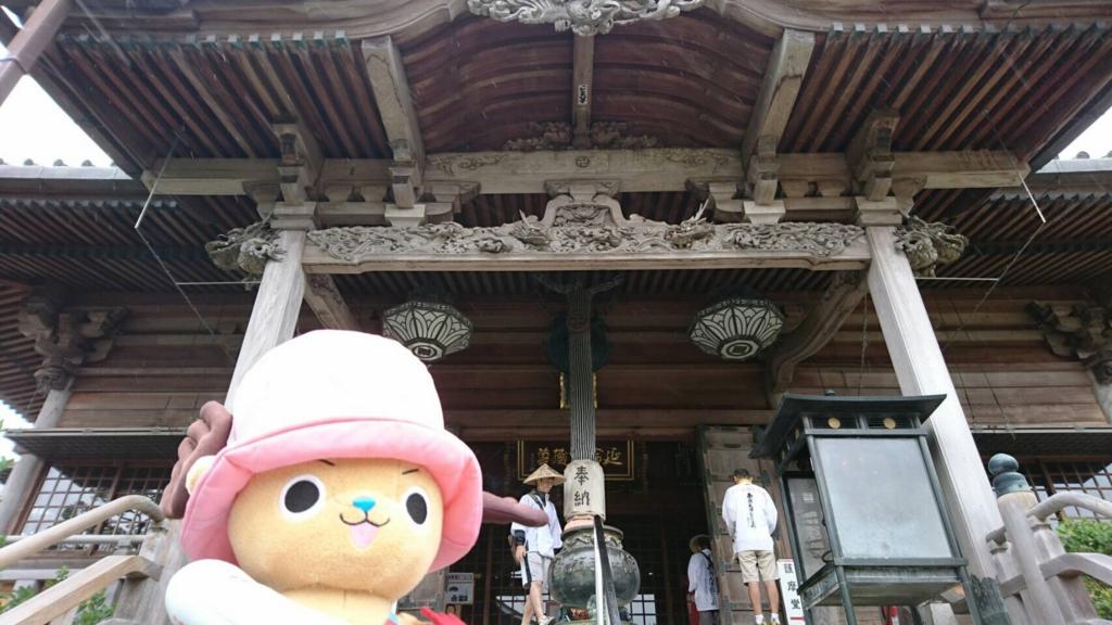 f:id:kyuma-morita:20160923230149j:plain
