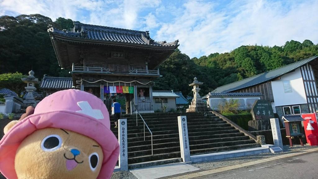 f:id:kyuma-morita:20160923230202j:plain