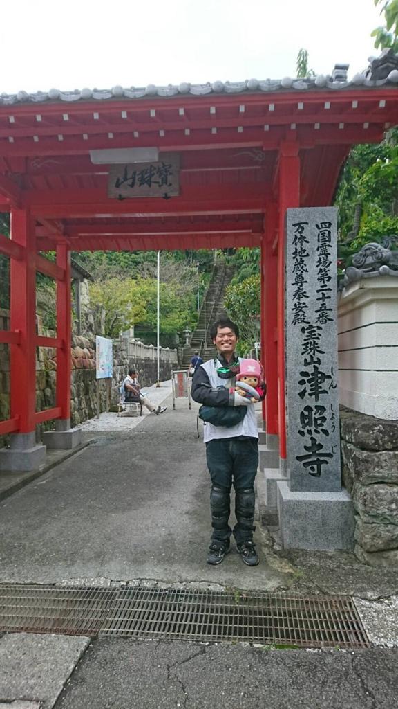 f:id:kyuma-morita:20160923230219j:plain