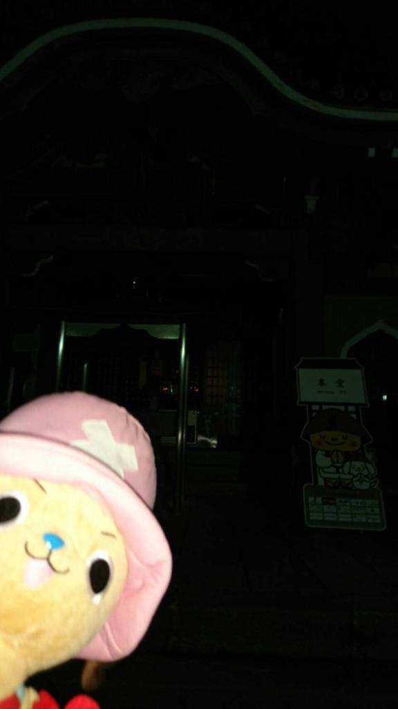 f:id:kyuma-morita:20160923232926j:plain
