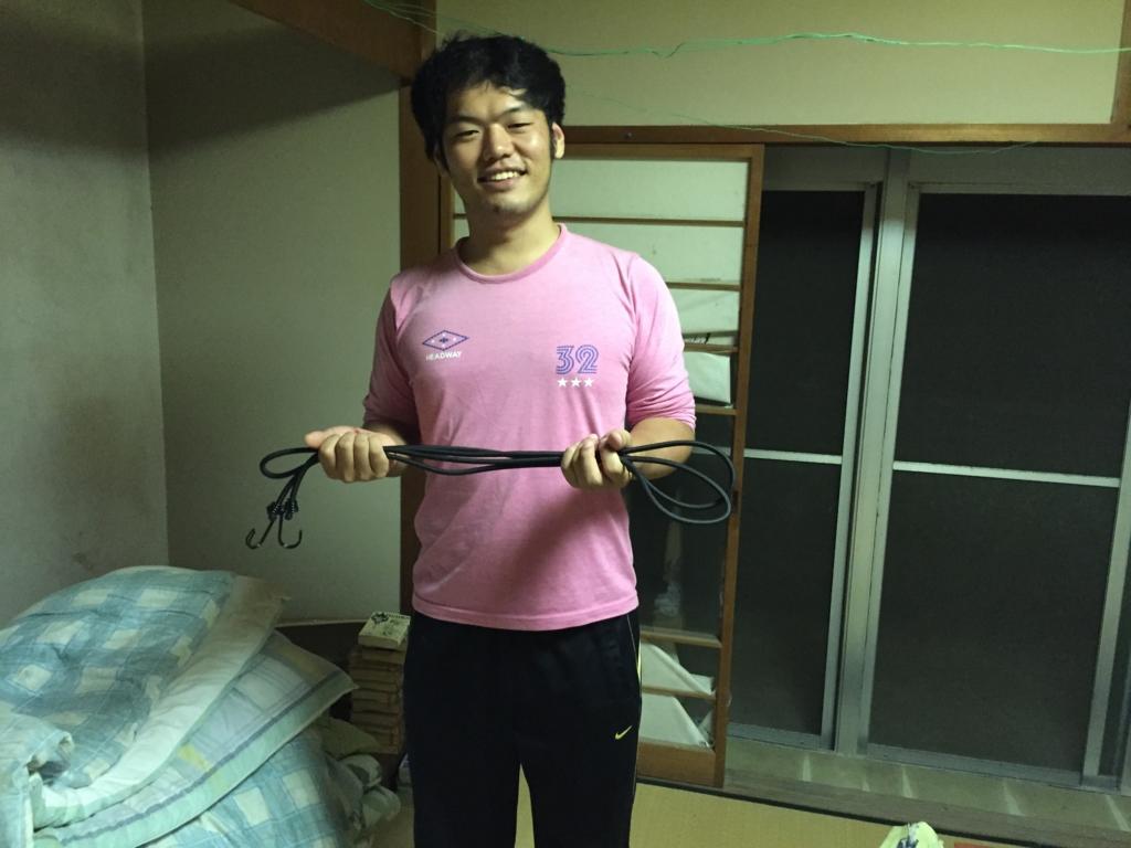 f:id:kyuma-morita:20160925100932j:plain