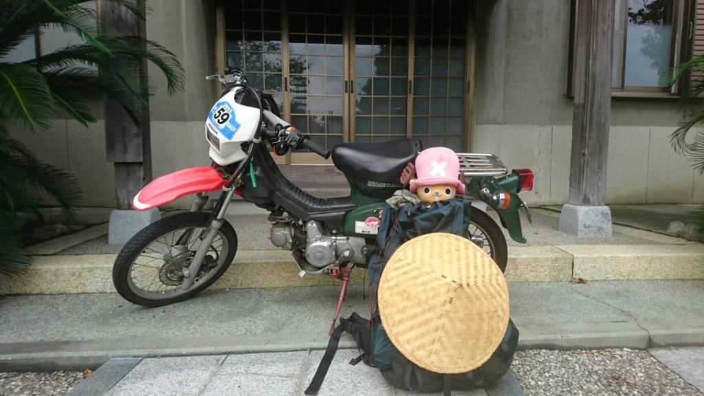 f:id:kyuma-morita:20160927125541j:plain